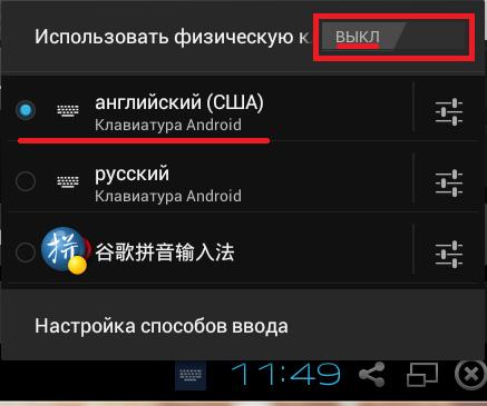 Эмулятор Андроид на компьютер