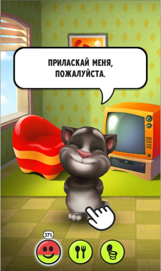 Кота тома на пк