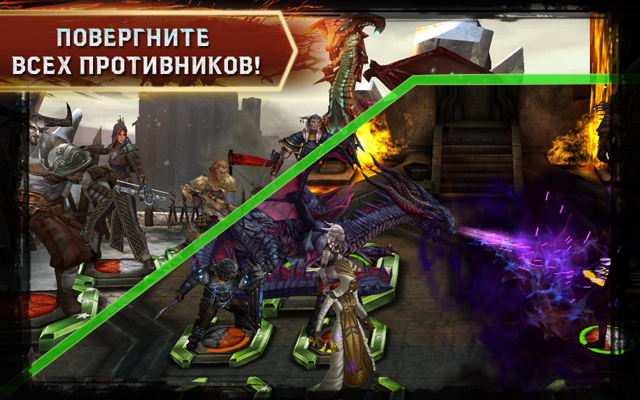 Heroes of Dragon Age на компьютер